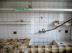 Селски имот с.Минерални бани