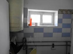 Къща с.Минерални бани