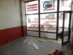 Търговски обект гр.Хасково