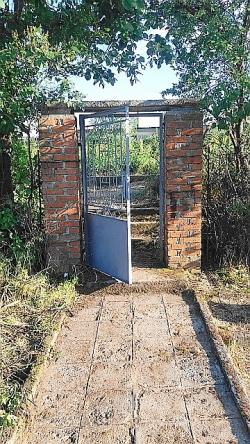 Селски имот с.Константиново